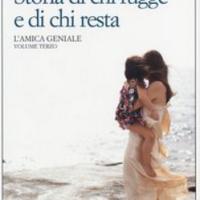 Sulle tracce di Elena Ferrante: una storia d'amore